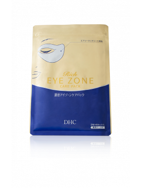DHC Rich Eye Zone Care Pack - Eye Mask Strips