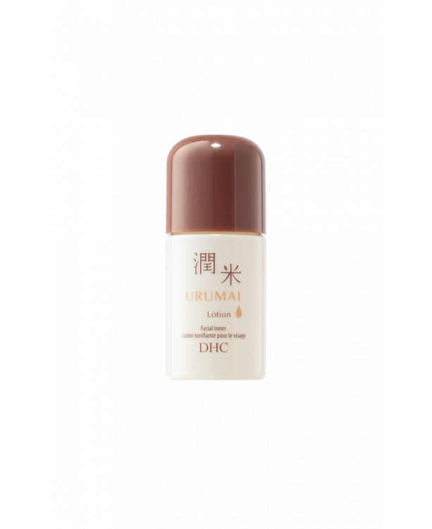 Urumai Lotion Travel Size