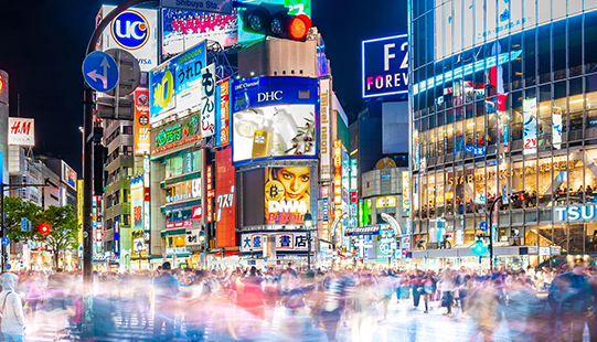 Meanwhile in Japan… Tokyo's Bestselling Beauty