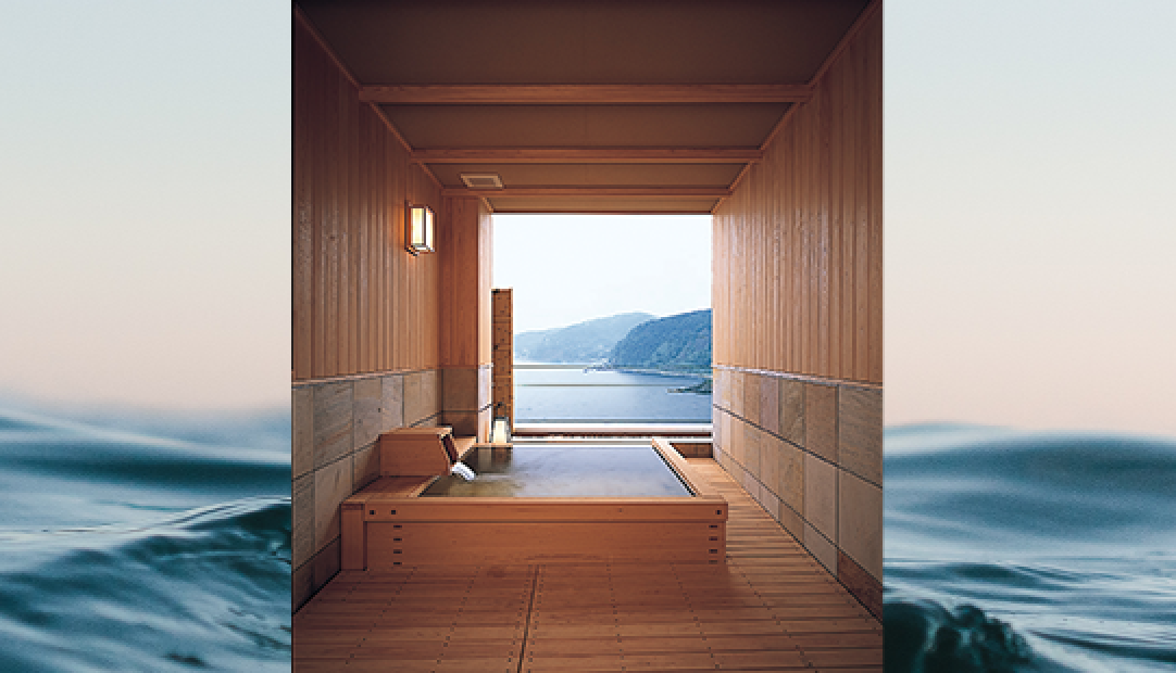 Create a Japanese Onsen at Home