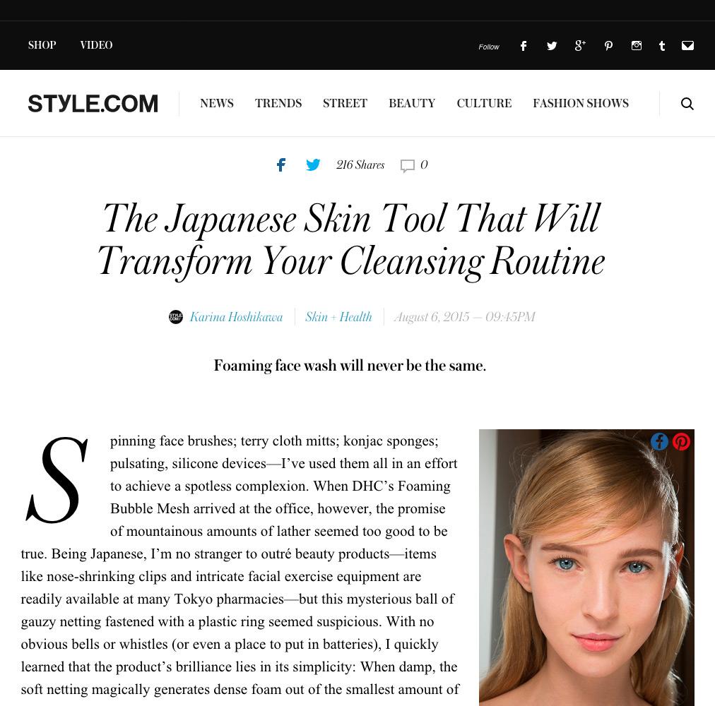 Style Aug 2015 1