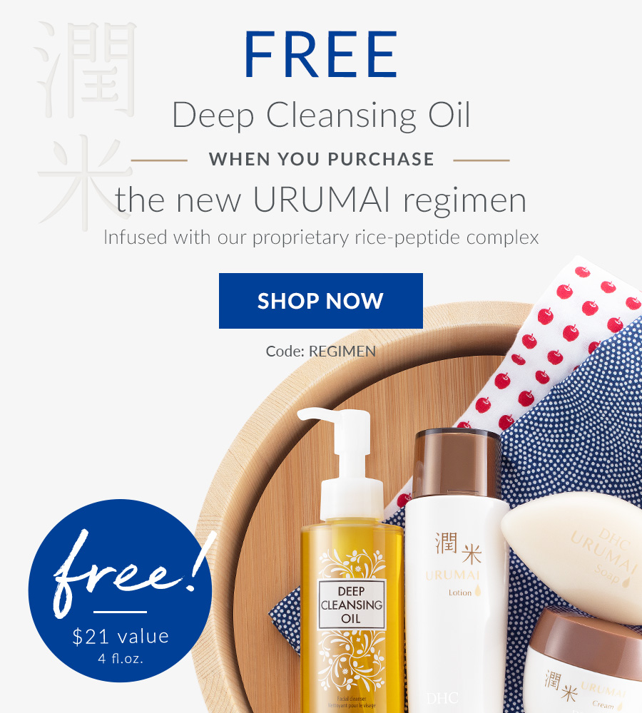Free DCO with Purchase of All Three Urumai Collection Products.