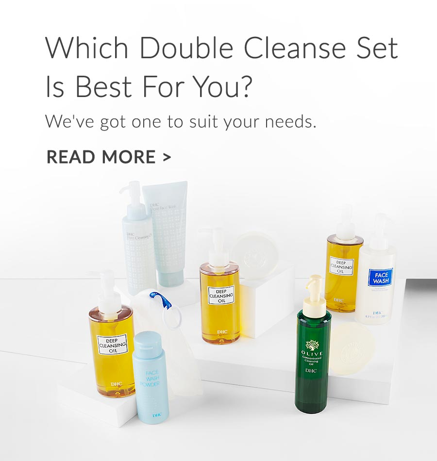 DHC | Your Japanese Beauty Expert