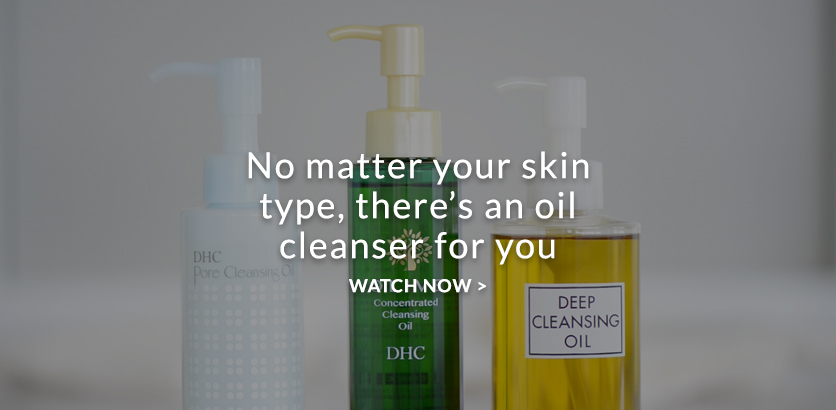 No matter your skin type, there's an oil cleanser for you Watch Now