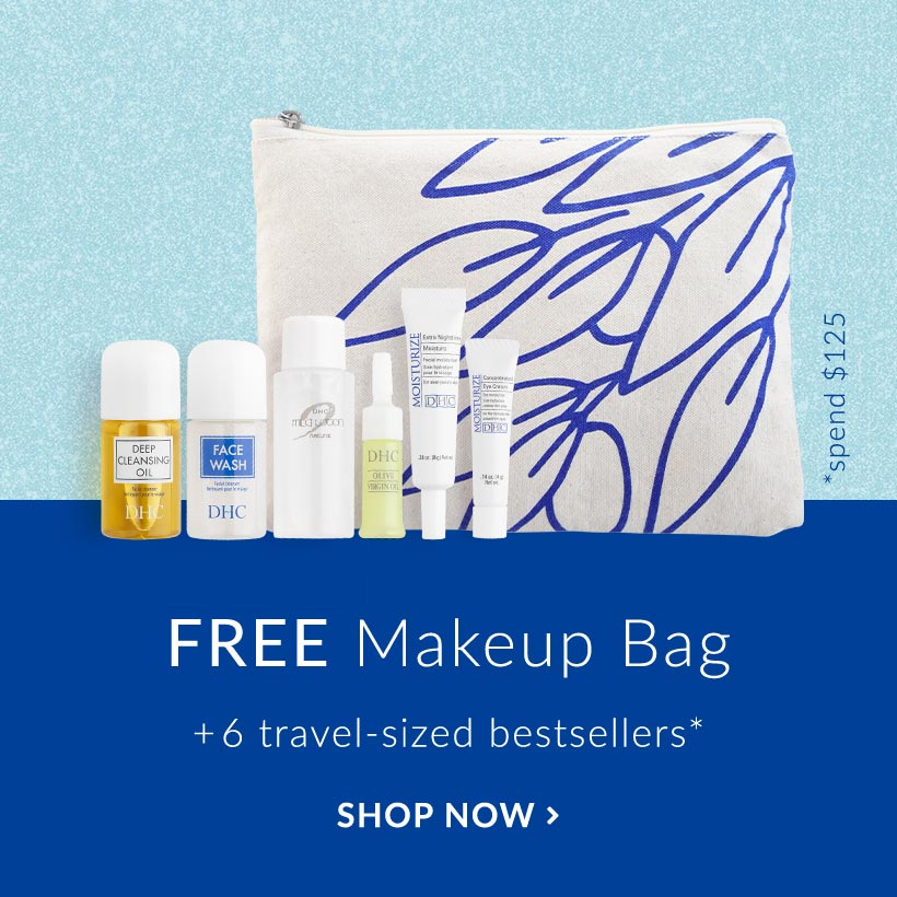 Free Makeup Bag with $125 purchase
