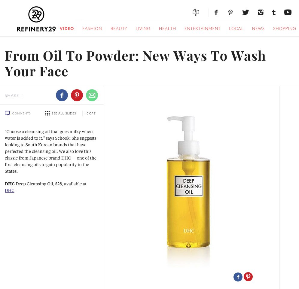 REFINERY29 August 2015